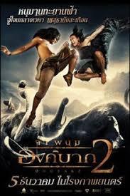 film thailand ong bak full movie ong bak 2 wikipedia
