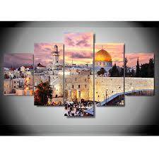 Jewish Home Decor Jewish Art Ahuva Com
