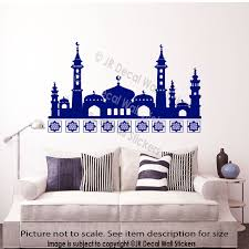 home decor wall art stickers islamic wall art sticker mosque shape arabic vinyl wall art home