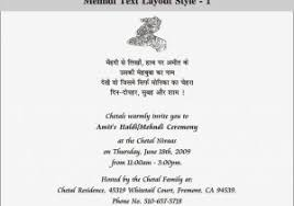 wedding quotes gujarati marriage card lines tahuko gujrati wedding quotes for invitations
