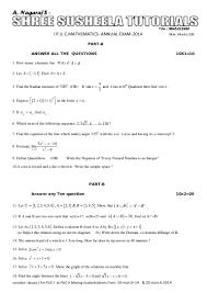 i p u c class xi model question paper for annual exam feb 2014