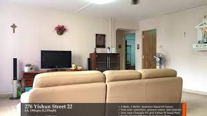 Hdb 4a Interior Design 4 Room Hdb Flat For Sale At 276 Yishun Street 22 Youtube