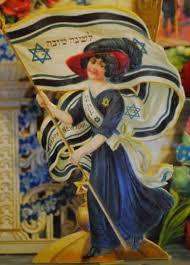 happy new year circa 1910 stunning vintage pop up rosh hashanah