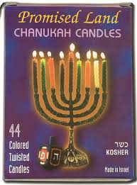 where to buy hanukkah candles kosher offerings that shine whole foods market