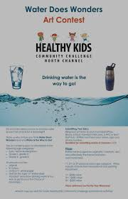 How Does Water Challenge Work Water Does Wonders Contest Deadline February 1