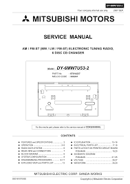 dy 6mw7u53 2 mmc manuals