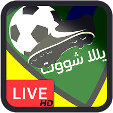 Yalla Shoot Hd Live Yalla Shoot يلا شووت Android Apps On Play