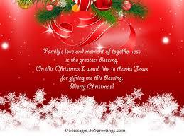 greetings for family madinbelgrade