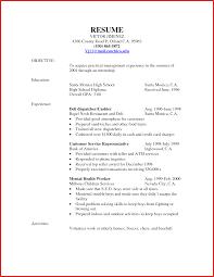 resume soft skills resume for your job application resume for