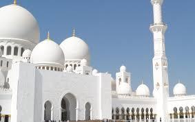 Seeking Near Me I Tikaaf Seeking Closeness To Allah Swt Ramadhan Guide