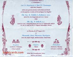 hindu wedding card wedding card format free card design ideas