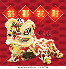 lion dancer book lion stock images royalty free images vectors