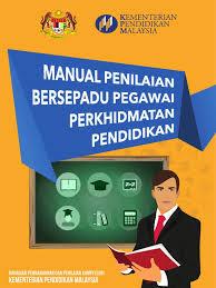 manual pbppp