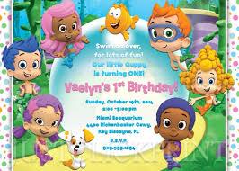 guppies birthday invitation boys digitaldelight on