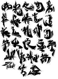 sketch graffiti alphabet wall graffiti art
