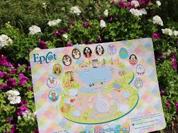 Epcot World Showcase Map Easter Egg Hunt Egg Stravaganza At Epcot Walt Disney World