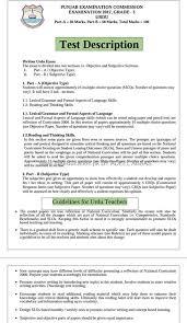 grade 5 urdu model papers 2017 u2013 education in pakistan