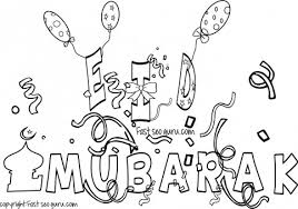 eid mubarak coloring pages kids printable coloring pages