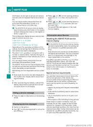 check engine mercedes benz c class sedan 2016 w205 service manual