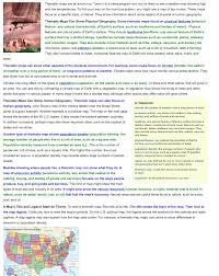 How To Read A Map Oregon City Schools 6th 7th Grade Bilingual Social Studies Map