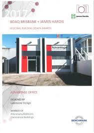 latemore design bdaq brisbane regional awards may 2017
