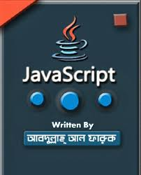javascript tutorial pdf javascript bangla e book pdf tutorial zone
