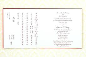 wedding invitations glasgow asian wedding invitation modern wedding card printing asian