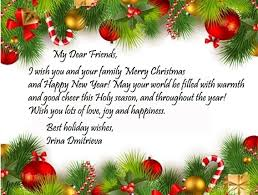 merry wishes for friends 2017