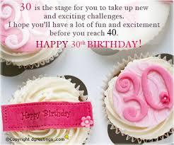 birthday invitation wording birthday invitation message or text