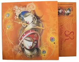 Wedding Invitation Cards Hindu Wedding Invitations Hindu Wedding Cards Designs The Uniqueness