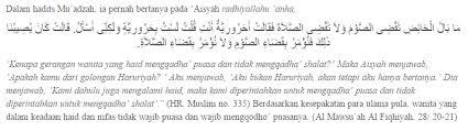 Wanita Datang Bulan Boleh Baca Quran Ketentuan Bagi Wanita Haid Menurut Syariat Islam Warohmah Warohmah