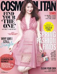 cosmopolitan article cosmopolitan shin min ah international fans