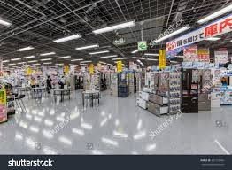 refrigerator outlet near me stacking washer and dryer ge appliance dealers near me discount refrigerators near me new