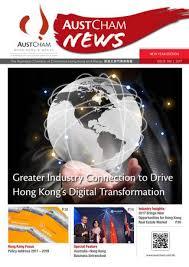au bureau orl饌ns australian business forum vol 4 issue 2 by australian business forum