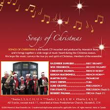 christmas cd songs of christmas manotick brass ensemble