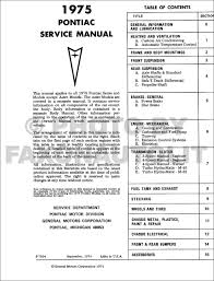 1975 pontiac repair shop manual original