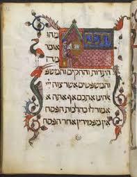 sephardic haggadah the oldest sephardic haggadah circa 1350 considered the most
