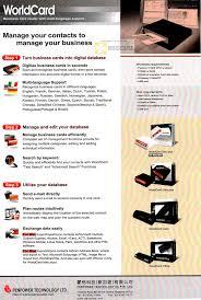 Business Card Reader Scanner Penpower Worldcard Business Card Reader Scanner Features Sitex