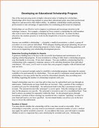 essay exles for scholarships scholarship essay sles introduction exles scholarships