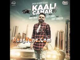 camaro song kaali camaro by amrit maan punjabi song 2016 hd