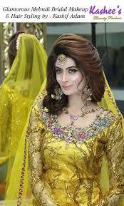 Trendy Pakistani Bridal Hairstyles 2017 New Wedding Hairstyles Look Get It At Amani Www Facebook Com 2amani Wedding Hair Mehndi