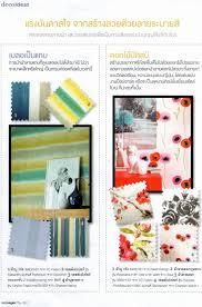 magazine home and decor living etc decor ideas may 2012