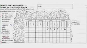 video for decimal and place value review art worksheet level 3