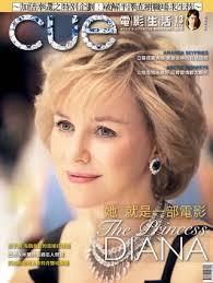 bureau vall馥 alen輟n cue電影生活 雙週刊第十三期by cue magazine issuu