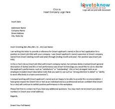 awesome collection of letter of recommendation sample for employee