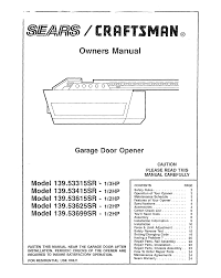 Syncing Garage Door Opener With Car by Craftsman Garage Door Opener 139 53315sr User Guide