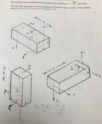 mechanical engineering archive september 07 2017 chegg com