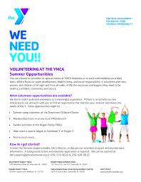 james clemens high highlights ymca volunteer opportunities