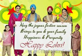 lohri invitation cards greeting cards for lohri