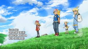 pokemon theme songs xy pokémon theme version xy song with amv video in bangla youtube